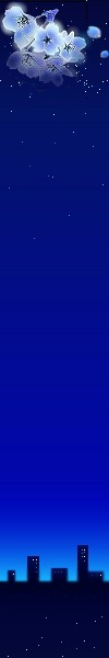 几百张漂亮的音画边框素材图片 - 流金岁月qqcom - 流金岁月qqcdom 网昜博客
